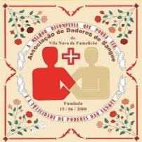 Associação de Dadores de Sangue  V. N. de Famalicão